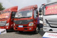 福田 欧马可1系 118马力 4.165米单排厢式轻卡底盘(BJ5049XXY-A6) 卡车图片