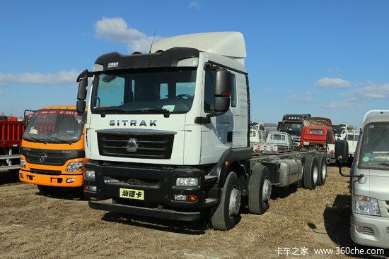 中国重汽 汕德卡SITRAK C5H重卡 340马力 8X4 8.6米栏板载货车底盘(ZZ1316N466GE1)