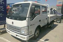 金杯 骐运 68马力 2.58米双排栏板轻卡(油刹)(SY1045SMCZA) 卡车图片