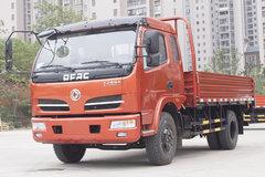 东风 福瑞卡F7 物流标载型 143马力 3.8米排半栏板轻卡(锡柴)(EQ1041L8GDF) 卡车图片