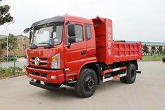 川交汽车 160马力 4X2 4米自卸车(宽体)(CJ3041D5AB) 卡车图片
