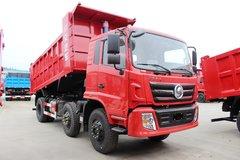 川交汽车 180马力 6X2 4.8米自卸车(CJ3250D5CB)