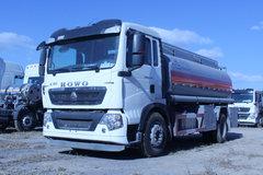 中国重汽 HOWO T5G 210马力 4X2 运油车(醒狮牌)(SLS5160GYYZ5)