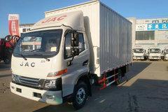 江淮 骏铃V6 156马力 4.15米单排厢式轻卡(HFC5043XXYP91K2C2V) 卡车图片