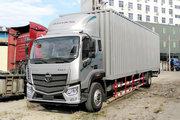 福田 欧马可S5系 绿通之星 185马力 6.8米排半厢式载货车(BJ5166XXY-A3)