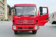 三环十通 昊龙中卡 240马力 6X2 7.6米自卸车(STQ3251L14Y3D5)