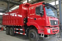 东风新疆 专底系列 350马力 6X4 5.8米自卸车(EQ3250GD5DA)