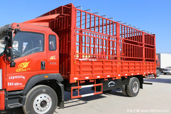 G5X载货车限时促销中 优惠0.8万