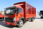 中国重汽HOWO G5X中卡 220马力 6.75米排半仓栅式轻卡(国六)(ZZ5187CCYK521DF1)图片