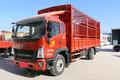 中国重汽HOWO G5X中卡 重载版 210马力 6.75米仓栅式载货车
