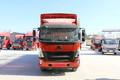 中国重汽HOWO G5X中卡 2019款 210马力 6.75米排半仓栅式载货车(ZZ5187CCYG521DE1)图片