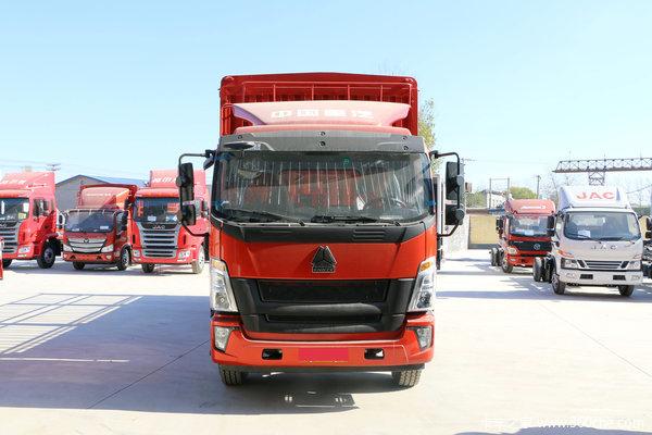 降价促销重汽G5X载货车仅售14.49万元