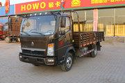 中国重汽HOWO 悍将 95马力 4.165米单排栏板轻卡(窄体)(ZZ1047F3315E145)