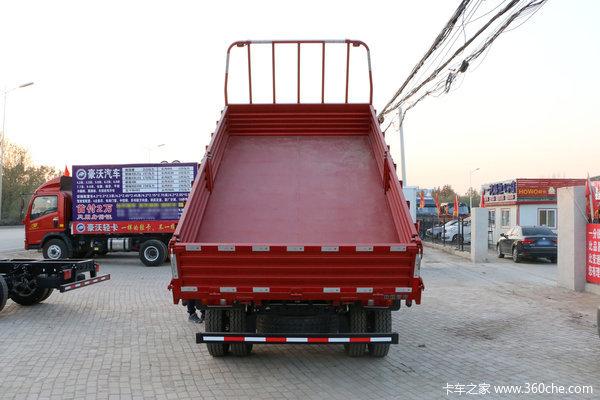 降价促销常德悍将自卸车优惠0.6万元