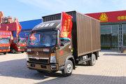 中国重汽HOWO 悍将 120马力 4.15米单排厢式轻卡(ZZ5047XXYG3315E145)