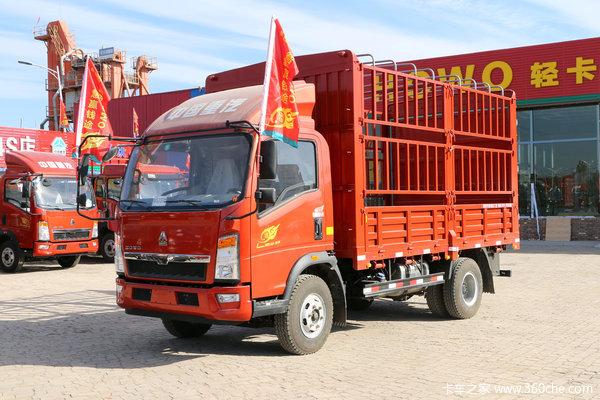 中国重汽HOWO 悍将 170马力 4.15米单排仓栅式轻卡