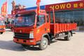中国重汽HOWO 统帅 168马力 5.75米排半栏板轻卡(ZZ1167G451CE1)