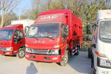 江淮 骏铃V6 156马力 4.235米单排仓栅式轻卡(HFC5043CCYP91K2C2V)