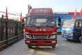 江淮 骏铃V7 156马力 4X2 5.175米单排栏板载货车(HFC1091P91K2C6V)