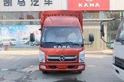 凯马 福运来 143马力 3.83米排半仓栅式轻卡(KMC5096CCYA33P5)