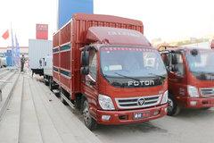 福田 奥铃捷运 143马力 4.23米单排仓栅式轻卡(BJ5049CCY-B1) 卡车图片