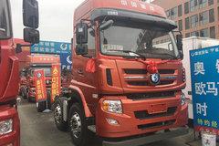 重汽王牌 W5B-H重卡 280马力 6X2 7.8米仓栅式载货车(CDW5251CCYA1T5) 卡车图片