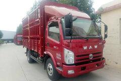 飞碟奥驰 X3系列 130马力 4.13米单排仓栅式轻卡(FD5046CCYW63K5-1) 卡车图片