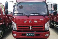飞碟奥驰 X3系列 130马力 3.83米排半仓栅式轻卡(FD5046CCYW63K5-1) 卡车图片