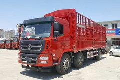 陕汽商用车 轩德X6中卡 轻量化版 220马力 6X2 7.8米仓栅式载货车(SX5255CCYGP5)