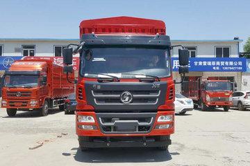 陕汽商用车 轩德X6中卡 轻量化版 170马力 4X2 7.65米厢式载货车(SX5182XXYGP51)