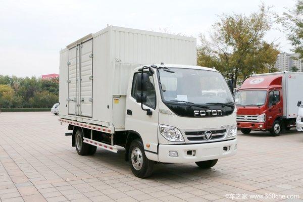 福田时代M3平板运输车火热促销中 让利高达0.7万