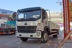 中国重汽HOWO G5X中卡 220马力 6.75米排半栏板轻卡(国六)(速比4.33)(ZZ1187K521DF1)图片