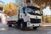 中国重汽HOWO G5X中卡 220马力 6.75米排半栏板轻卡(国六)(ZZ1187K521DF1)