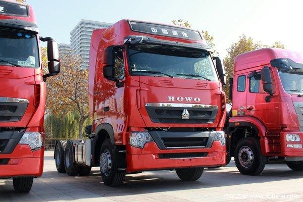 中国重汽 HOWO T7H重卡 B版 440马力 6X4牵引车