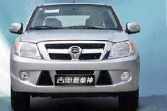 2009款广汽吉奥 财运500系列 新柴神 豪华型 2.3L汽油 双排皮卡 卡车图片