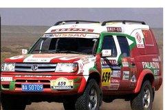 2011款郑州日产 东风锐骐 标准型 3.0L柴油 双排厢式皮卡 卡车图片