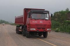 红岩 斯太尔重卡 290马力 8X4 7.4米自卸车(CQ3314XRG366)