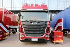 江淮 格尔发K5W重卡 240马力 4X2 9.6米排半厢式载货车(HFC1181P1K3A71S2V)