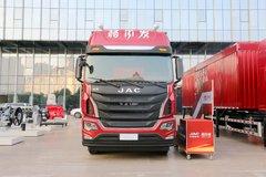 江淮 格尔发K5W重卡 310马力 6X2 9.6米厢式载货车(HFC5251XXYP1K5D54S7V)