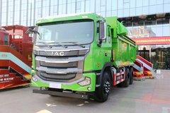 江淮 格尔发A5W重卡 310马力 6X4 5.6米自卸车(HFC3251P1K5E39S3V)