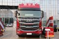 江淮 格尔发新A5W重卡 530马力 6X4牵引车(HFC4251P12K7E33S3V)