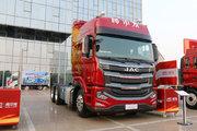 江淮 格尔发新A5W重卡 550马力 6X4牵引车(HFC4251P12K7E39S3S)