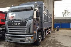 江淮 格尔发K6L中卡 220马力 6X2 7.2米仓栅式载货车(HFC5241CCYP3K2D38S2V)
