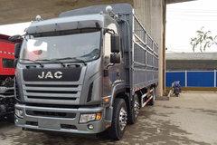 江淮 格尔发K6L重卡 240马力 6X2 7.8米仓栅式载货车(HFC5241CCYP3K2D46S2V) 卡车图片