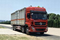 东风商用车 天龙 292马力 8X4 9.4米气瓶运输车(DFH5310TQPAX2)