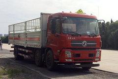 东风商用车 天锦 210马力 6X2 7.7米气瓶运输车(DFH5250TQPBXV)
