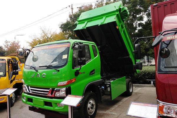 江淮 骏铃G 129马力 4X2 3.8米自卸车
