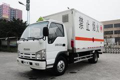 庆铃 五十铃100P 98马力 4.2米易燃气体厢式运输车(QL5040XRQA6HAJ)