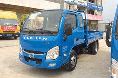 跃进 小福星S50 1.9L 95马力 柴油 3.165米排半栏板微卡(SH1032PBBNZ1) 卡车图片