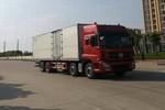 东风商用车 天龙 350马力 8X4 9.4米冷藏车(DFH5311XLCAX1V)